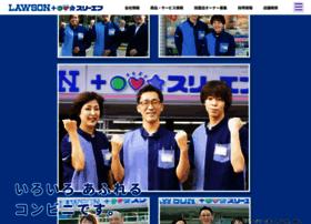 Ltf.co.jp thumbnail