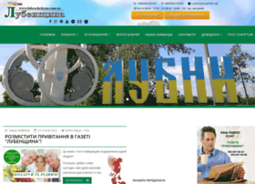 Lubenshchyna.com.ua thumbnail