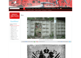 Lublurossiju.ru thumbnail
