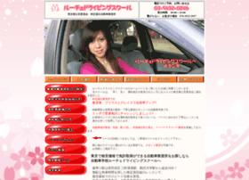 Luce-ds.jp thumbnail