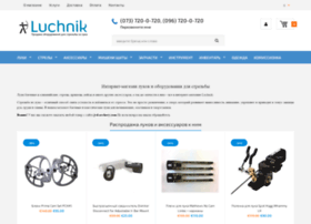 Luchnik.com.ua thumbnail