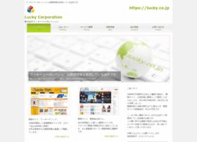 Lucky.co.jp thumbnail