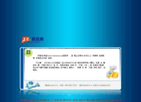 Luckymiss.cn thumbnail