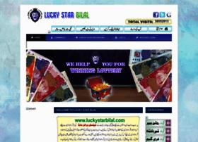 Luckystarbilal.com thumbnail