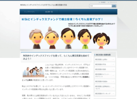 Luctinfund.jp thumbnail