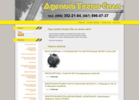 Lugts.com.ua thumbnail