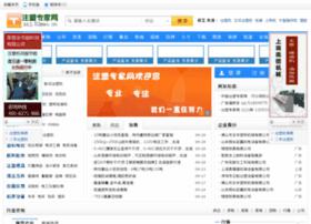 Lujiayong.com.cn thumbnail