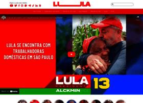 Lula.com.br thumbnail
