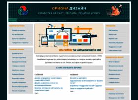 Lulin.bg thumbnail