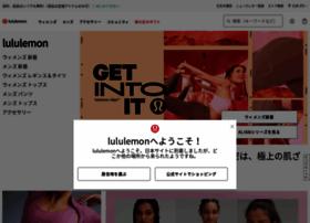 Lululemon.co.jp thumbnail