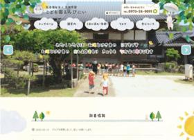 Lumbinii.or.jp thumbnail
