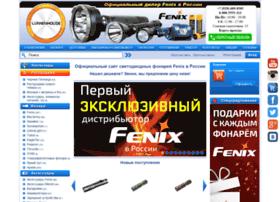 Lumenhouse.ru thumbnail