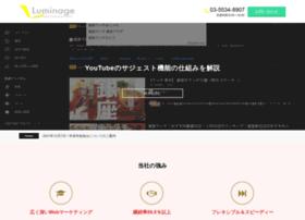 Luminage.co.jp thumbnail