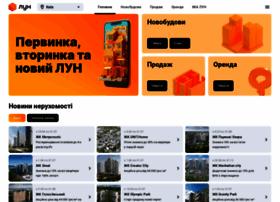 Lun.ua thumbnail