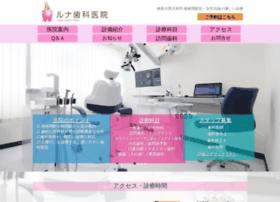 Lunadental.jp thumbnail