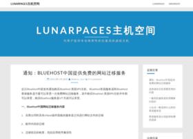 Lunarpages.com.cn thumbnail