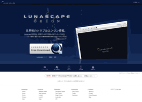 Lunascape.jp thumbnail