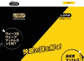 Luno-nishikawa.jp thumbnail