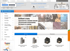 Lustron.ru thumbnail