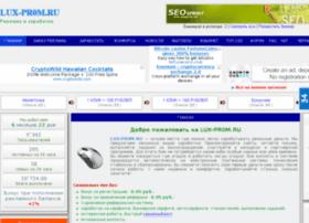 Lux-pr0m.ru thumbnail