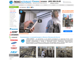 Luxclimat.ru thumbnail