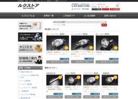 Luxnet.co.jp thumbnail