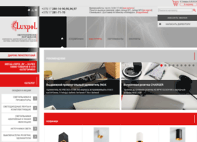 Luxpol.by thumbnail