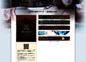 Luxury-web.jp thumbnail