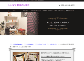 Luxybronze.jp thumbnail