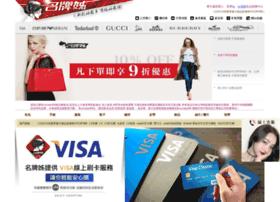 Lv-buycopy88.com.tw thumbnail