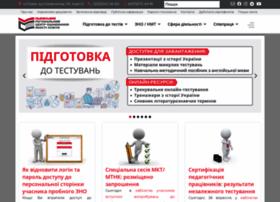 Lvtest.org.ua thumbnail