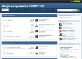 Lvvpupvo.ru thumbnail