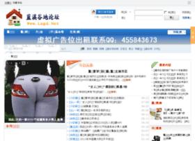 Lxgd.net thumbnail