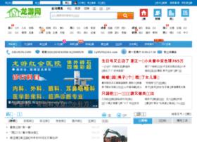 Ly0570.cn thumbnail