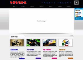 Ly12345.cn thumbnail