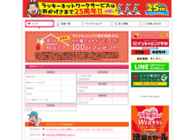 Lyns.jp thumbnail