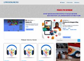 Lyricsonline.ru thumbnail