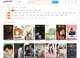 Lyxk.com.cn thumbnail