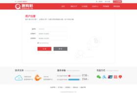 Lyzhencai.com.cn thumbnail
