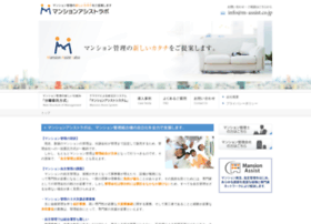 M-assist.co.jp thumbnail