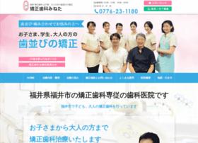 M-mineta.jp thumbnail