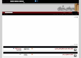 M-oman0.net thumbnail