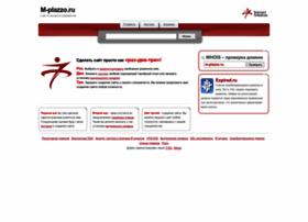 M-plazzo.ru thumbnail