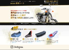 M-seat.jp thumbnail