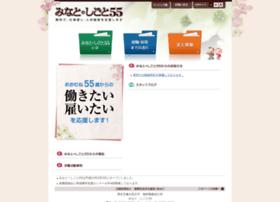 M-shigoto.jp thumbnail