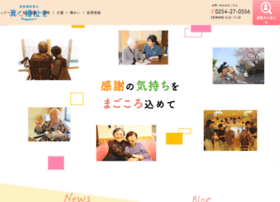 M-wel.jp thumbnail