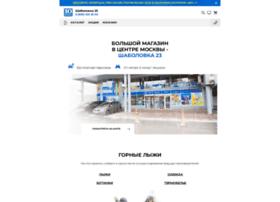 M.10ballov.ru thumbnail