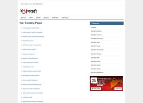 M.m4marathi.in thumbnail