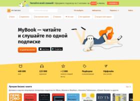 M.mybook.ru thumbnail