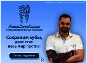 M.progorodsamara.ru thumbnail